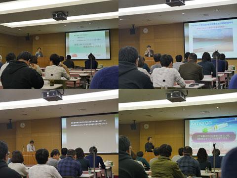 2017福山CT-(1).jpg
