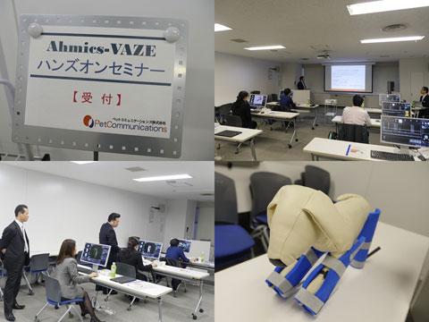 2017.10 ハンズオン (1).jpg