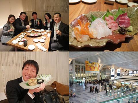 2017.10 ハンズオン (2).jpg