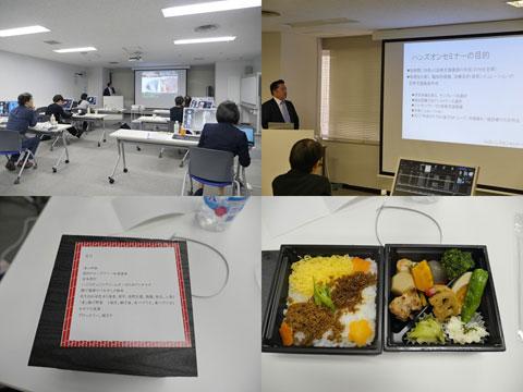 2017.12-スライド2.jpg