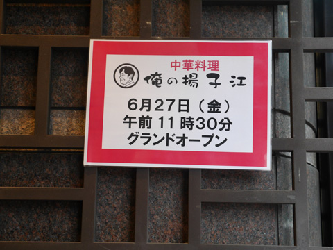 P1130519.jpg